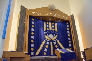 Oberstufenatelier Judentum